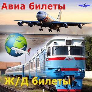Авиа- и ж/д билеты Нижнеудинска