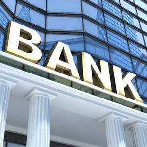 Банки Нижнеудинска