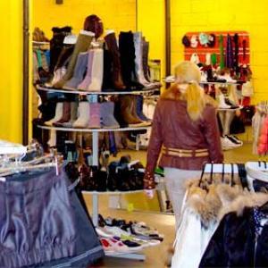 Магазины одежды и обуви Нижнеудинска