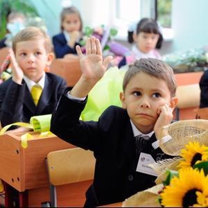 Школы Нижнеудинска