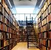 Библиотеки в Нижнеудинске