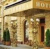 Гостиницы в Нижнеудинске