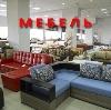 Магазины мебели в Нижнеудинске