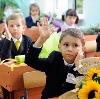 Школы в Нижнеудинске