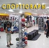 Спортивные магазины в Нижнеудинске