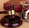 Суды в Нижнеудинске