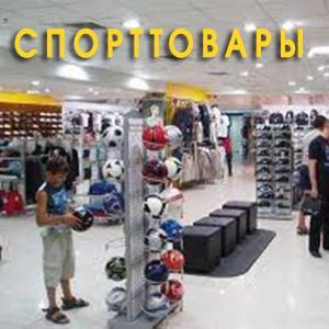 Спортивные магазины Нижнеудинска